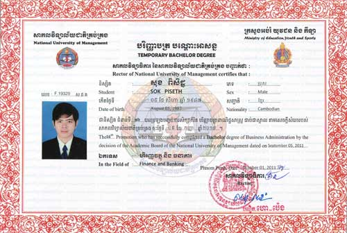 National university of management temporary certificatesample yelopaper Images